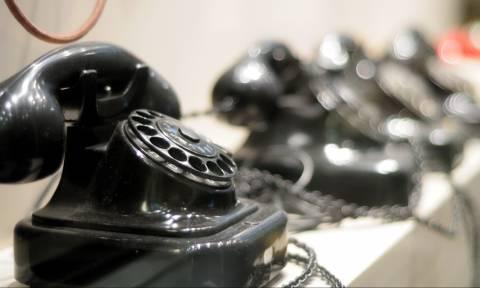 ΟΤΕ: Επιβραβεύει τους πελάτες των παλιών γραμμών τηλεφωνίας