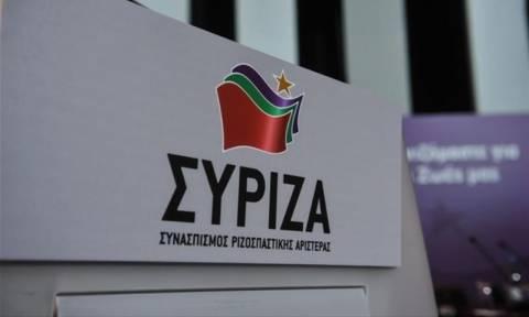 Τι συζητήθηκε στη συνεδρίαση της Π.Γ. του ΣΥΡΙΖΑ