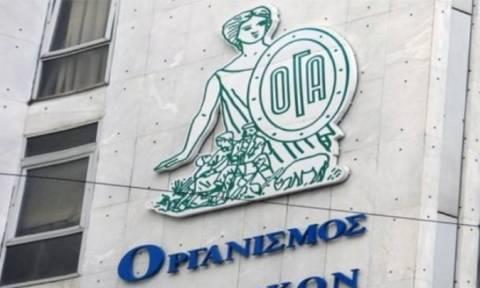 ΟΓΑ: Γρίφος η απόφαση για τα οικογενειακά επιδόματα