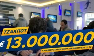 Κλήρωση Τζόκερ: Φρενίτιδα για τα 13 εκατ. ευρώ της αποψινής (10/12) κλήρωσης