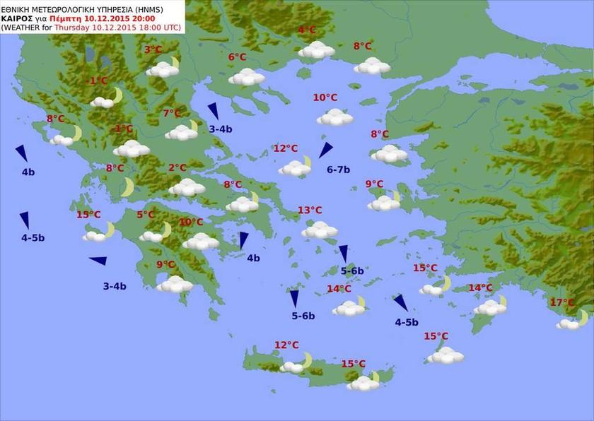 Με συννεφιά και πτώση της θερμοκρασίας ο καιρός της Πέμπτης - Δείτε που θα βρέξει (pics)