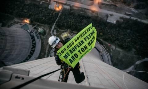 Συνελλήφθησαν οι ακτιβιστές της Greenpeace που είχαν σκαρφαλώσει σε πύργο ψύξης της ΔΕΗ
