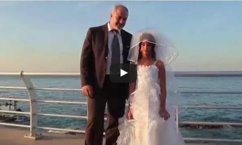 Ο έρως χρόνια δεν κοιτά: 70χρονος «παντρεύτηκε» 12χρονη - Πώς θα αντιδρούσες; (video)