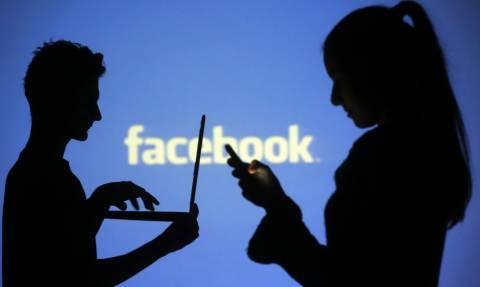 ΣΟΚ στα Δωδεκάνησα: Νοσηλεύτρια αποπλάνησε 14χρονο μέσω Facebook