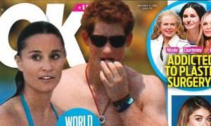Σάλος: Η Πίπα έκανε σεξ στην τουαλέτα με τον πρίγκιπα Χάρι; (video)