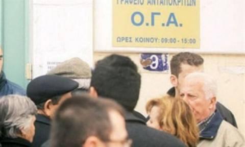 ΟΓΑ: Παράταση στην πληρωμή των ασφαλιστικών εισφορών