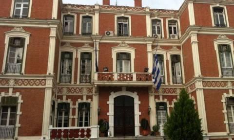 Συμβολικός αποκλεισμός της Περιφέρειας Κεντρικής Μακεδονίας