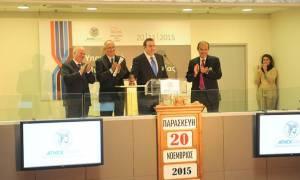 Μεγάλη επιτυχία της Κύπρου - Διορισμός Προέδρου ΧΑΚ, Μ.Πηλαβάκη στο ΔΣ του Ευρωπαϊκού Χρηματιστηρίου