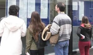 ΑΣΕΠ: Αλλαγές στις προθεσμίες υποβολής αιτήσεων για προσλήψεις σε δήμους και Ταμείο Παρακαταθηκών