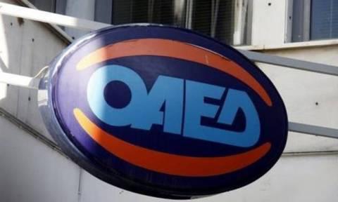 ΟΑΕΔ: Αυτοί είναι οι δικαιούχοι για τον Κοινωνικό Τουρισμό