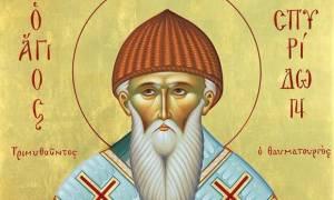 Κέρκυρα: Ξεκίνησαν οι λατρευτικές εκδηλώσεις για τη μνήμη του Αγίου Σπυρίδωνος