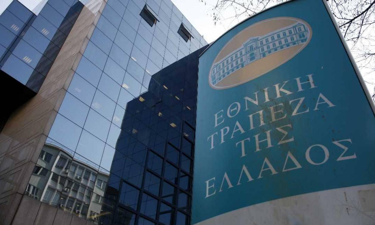 S&P: Σε καθεστώς επιλεκτικής χρεοκοπίας η αξιολόγηση της Εθνικής
