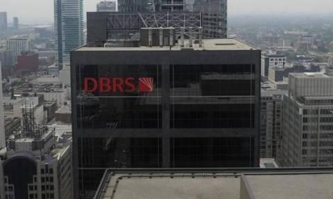 DBRS: Αναβάθμισε την πιστοληπτική ικανότητα της Ελλάδας σε «CCC»
