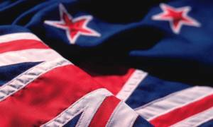 Αυτή είναι η υποψήφια νέα σημαία της Νέας Ζηλανδίας