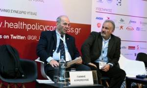 11ο Συνέδριο της ΕΣΔΥ: Η ώρα της ευθύνης για τη δημόσια υγεία
