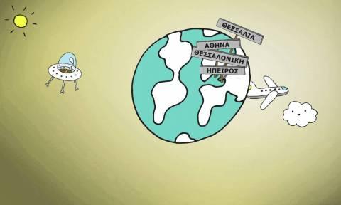 Η κοινωνική εταιρική υπευθυνότητα δίνει υπόσταση σε παιδικούς σταθμούς