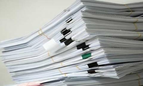Τι πρέπει να γνωρίζουν οι δανειολήπτες για την ένταξη στο νόμο Κατσέλη