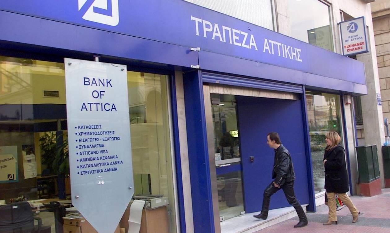 Υπερκαλύφθηκε το βασικό σενάριο της ΑΜΚ της Attica Bank