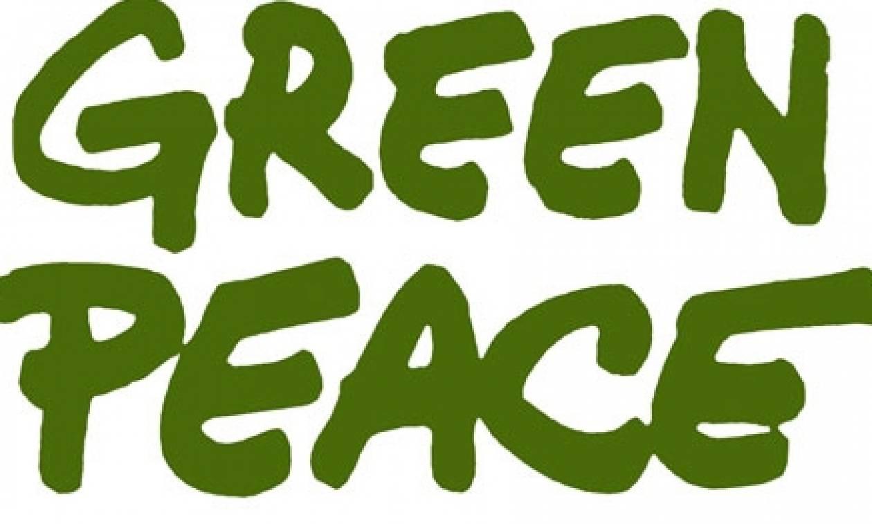Ανοιχτή επιστολή της Greenpeace στον Αλέξη Τσίπρα