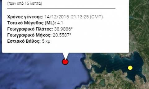 Σεισμός 4,1 Ρίχτερ στην Πρέβεζα
