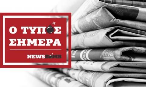 Εφημερίδες: Διαβάστε τα σημερινά (15/12/2015) πρωτοσέλιδα