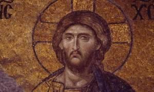 Πώς ήταν το πρόσωπο του Ιησού Χριστού; Δείτε τι αποκάλυψε νέα ψηφιακή απεικόνιση (photo)