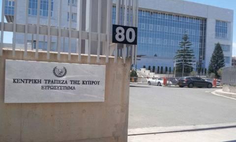 Η Κύπρος αποπληρώνει 340 εκατ. ευρώ ομολόγου - Μείωση χρηματοδότησης από τον ΕLΑ