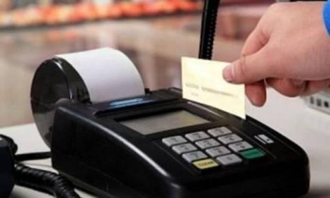 Κίνητρα για τη χρήση του πλαστικού χρήματος από το ΥΠΟΙΚ