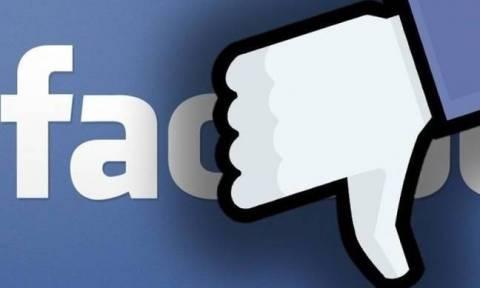 «Έπεσε» το Facebook - Πανικός στους χρήστες