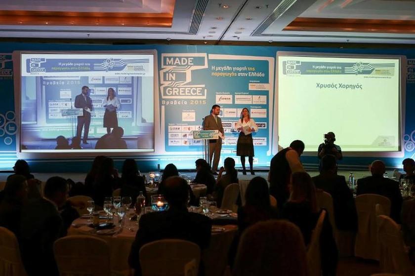 Made in Greece Awards 2015: Η μεγάλη γιορτή της παραγωγής