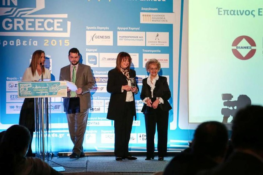 Βράβευση της ΒΙΑΝΕΞ στα Made in Greece Awards 2015