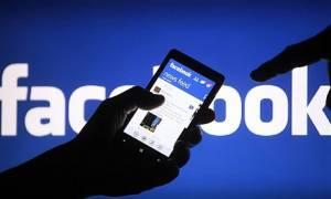 Αντίστροφη μέτρηση για το Facebook - Θα πάψει να υπάρχει σε...