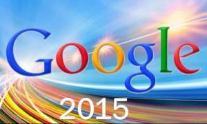 Οι πιο δημοφιλείς αναζητήσεις μέσω Google στην Ελλάδα το 2015