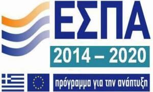 ΕΣΠΑ: Αλλαγές για τους ωφελούμενους δύο προγραμμάτων