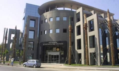 Παγκρήτια Συνεταιριστική Τράπεζα: Υπερκαλύφθηκε το ποσό για την ανακεφαλαιοποίηση