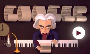 Λούντβιχ Βαν Μπετόβεν: Η Google με doodle τιμά τα 245 χρόνια από τη βάφτισή του (pics+vid)