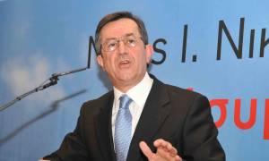 Νικολόπουλος: «Βόμβα στα θεμέλια» του έθνους και της οικογένειας το σύμφωνο συμβίωσης