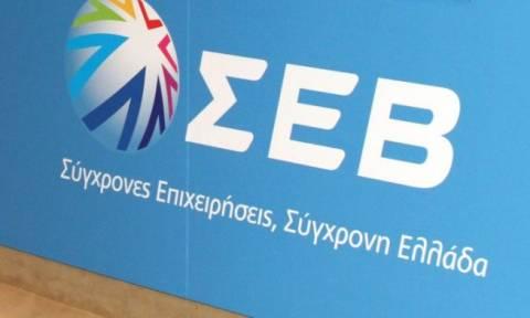 ΣΕΒ: Η οικονομία βρίσκεται σε πορεία εξωστρεφούς μετασχηματισμού