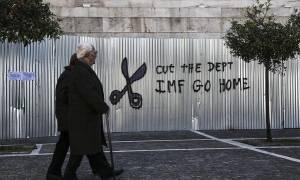 ΔΝΤ για ελληνικό πρόγραμμα: Συγγνώμη... λάθος!