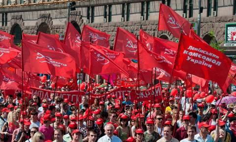 Ουκρανία: Εκτός νόμου με απόφαση της δικαιοσύνης τέθηκε το Κομμουνιστικό Κόμμα