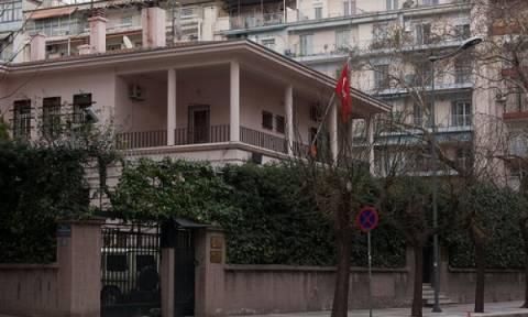 Βόμβες μολότοφ στο τουρκικό προξενείο στη Θεσσαλονίκη