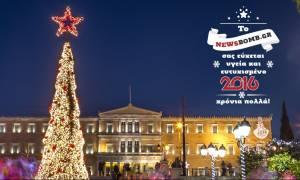 Το Newsbomb.gr σάς εύχεται καλά και δημιουργικά Χριστούγεννα!