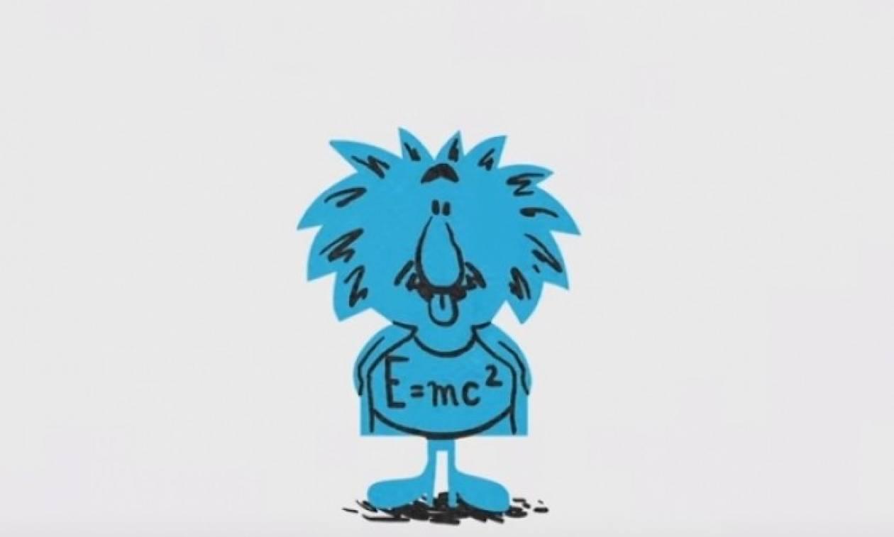 Δείτε πώς θα λύσετε το γρίφο του Αϊνστάιν!