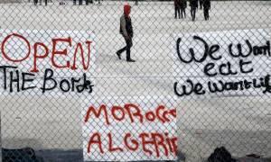 Αγγίζουν το 1 εκατ. οι μετανάστες και πρόσφυγες που έφτασαν στην Ευρώπη το 2015