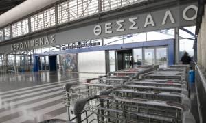 Τι προβλέπει η σύμβαση παραχώρησης του αεροδρομίου «Μακεδονία» στη Fraport