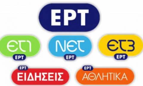 Διαγωνισμός για το λογότυπο της ΕΡΤ