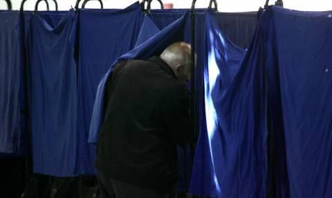 Αποτελέσματα εκλογών ΝΔ: Τι ώρα θα ξέρουμε τον νικητή