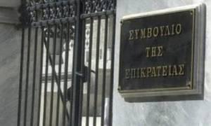 Σύμβουλος Επικρατείας προσέφυγε στο ΣτΕ ζητώντας την ακύρωση προαγωγής συναδέλφου του