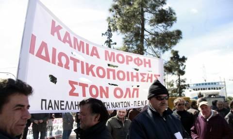 Απεργούν σήμερα (21/12) οι εργαζόμενοι στα λιμάνια