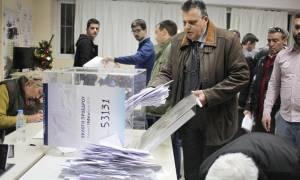 Αποτελέσματα εκλογών ΝΔ: Εν αναμονή του επίσημου αποτελέσματος